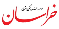 khorasan-min